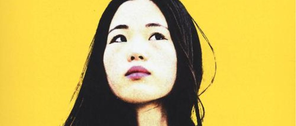 LA VITA SECONDO BANANA Wong PP recensioni libri e News Unlibro