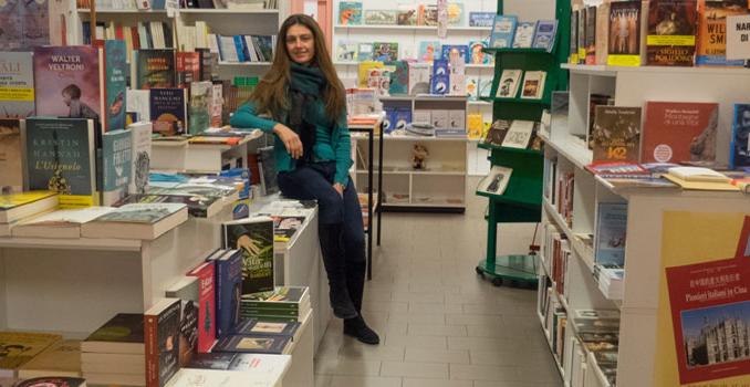 Libreria Ticinum