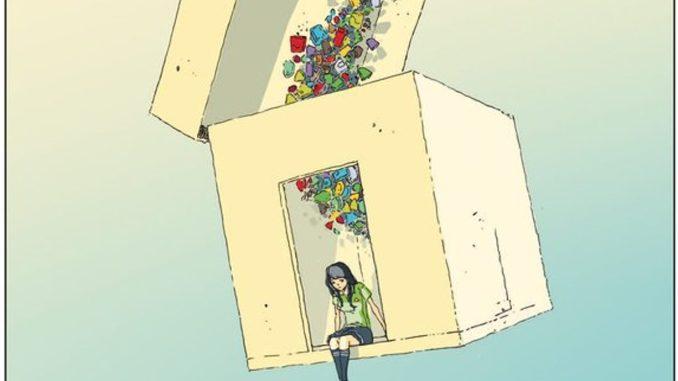 LA RAGAZZA DEL CONVENIENCE STORE Sayaka Murata