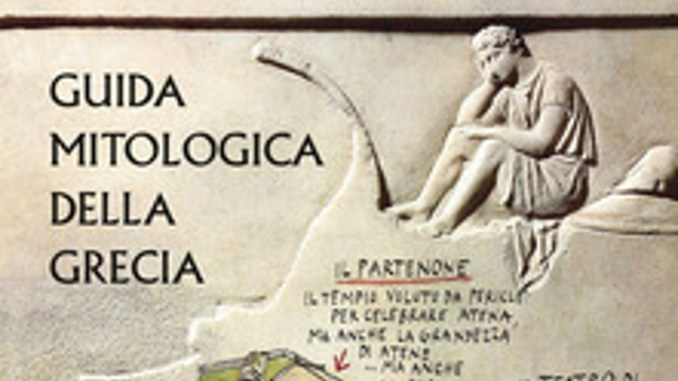 IN VIAGGIO CON GLI DEI. Guida mitologica della Grecia G. Guidorizzi S. Romani