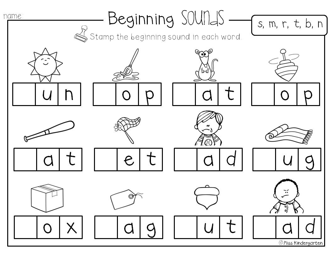 Beginning Sounds Kindergarten Worksheets