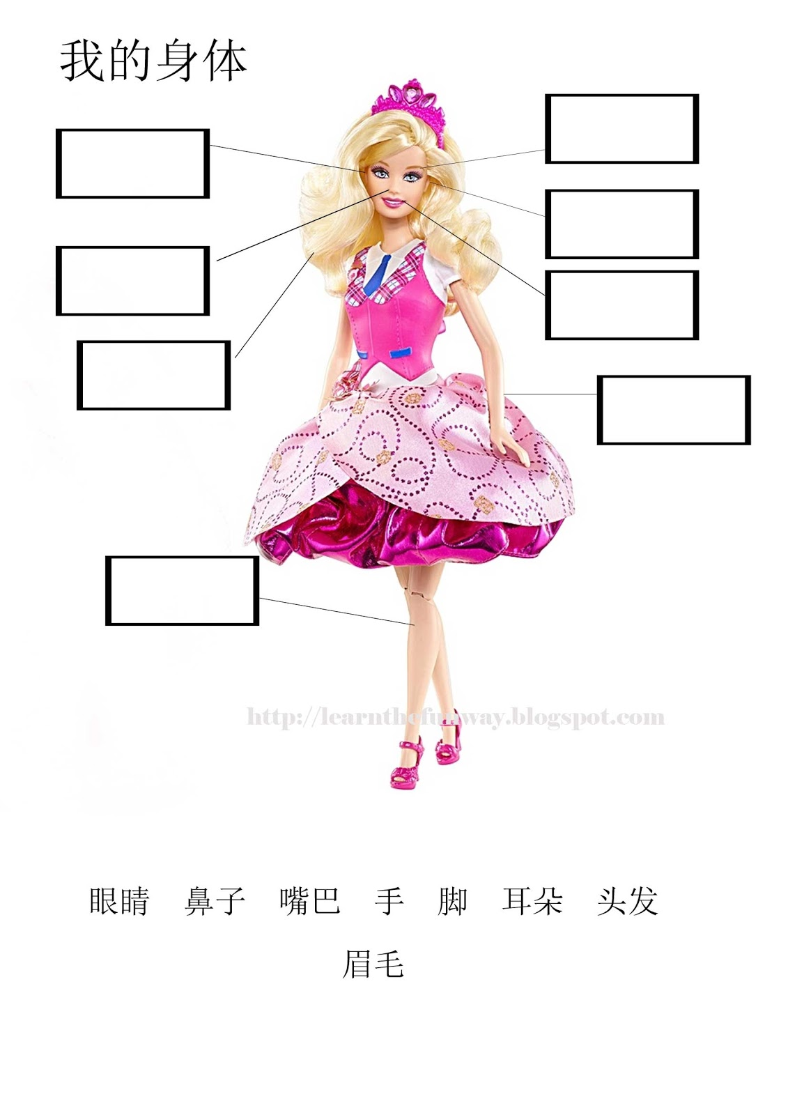 Label Parts Of Body Worksheets