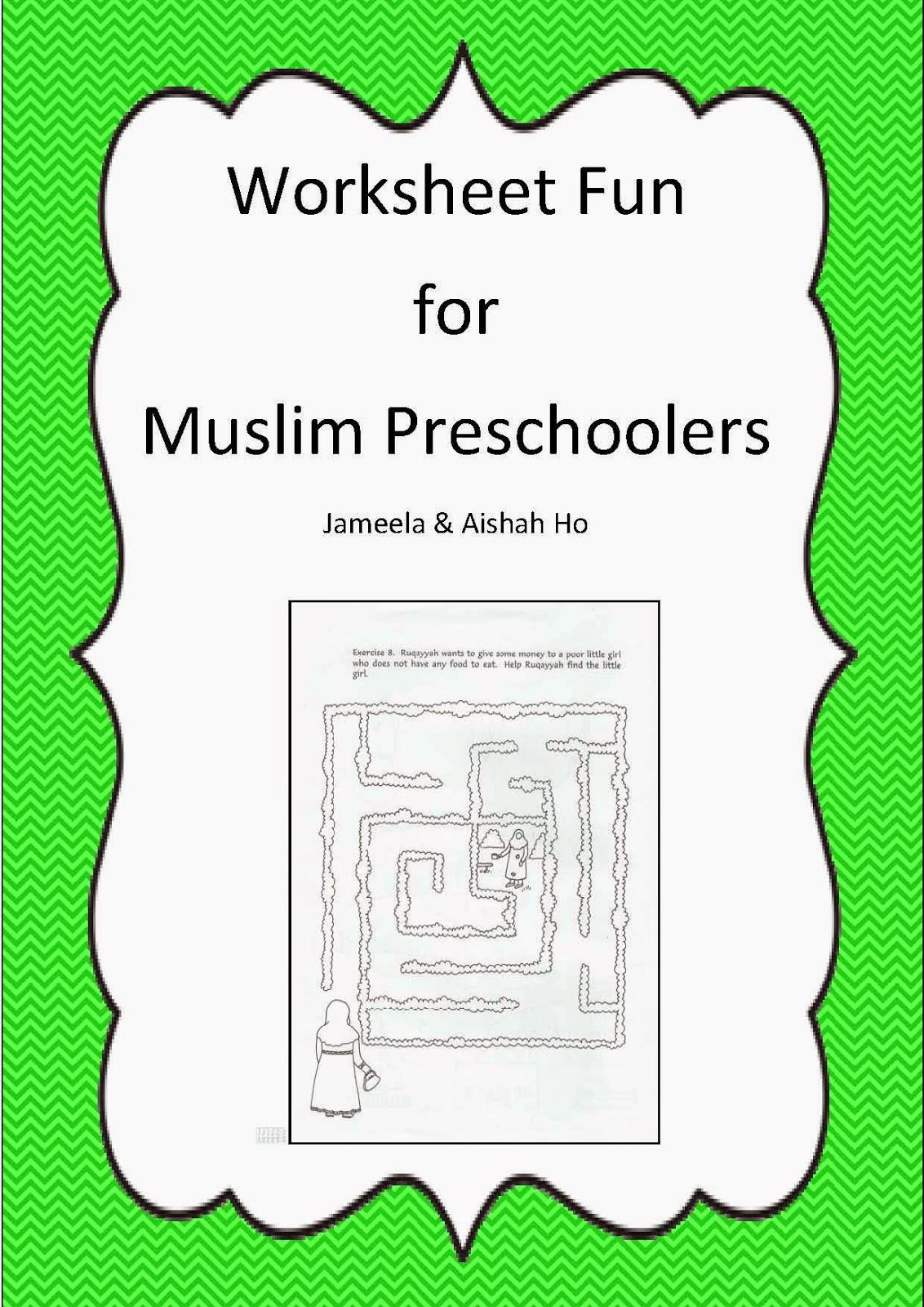 Islamic Worksheets For Kindergarten