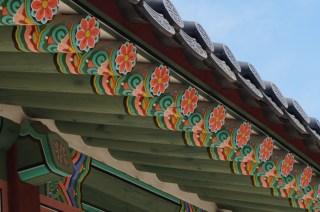 Motivos coreanos en el Palacio de Gyeongbokgung