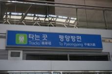 Señal a Pyeongyang en la estación de tren de Dorasan