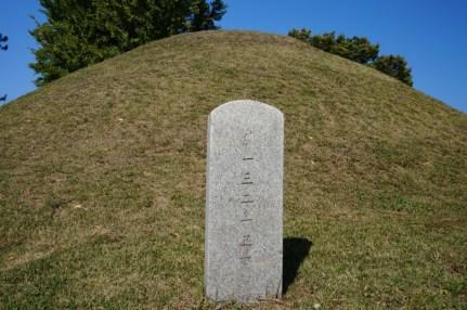Túmulo en Noseo-ri en Gyeongju