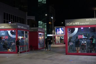 Cabinas de karaoke en Haeundae, Busan