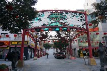 Shanghai Street en Busan