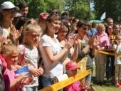 Масштабне свято пройшло у Кропивницькому - фото 2