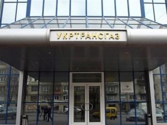"""""""Укртрансгаз"""" повідомив Єврокомісію про можливі ризики транзиту газу до ЄС через дії """"Газпрому"""""""