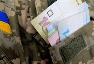 У Мінсоцполітики запропонували диференціювати пенсії військових