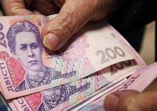 Українці можуть отримувати пенсії незалежно від прописки