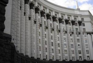 Уряд виділив 300 млн грн на купівлю квартир сім'ям загиблих в АТО