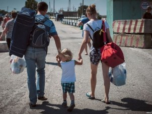 Українці за півроку 519 тисяч разів перетнули адмінмежу з Кримом