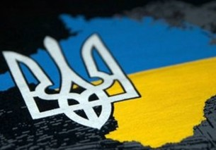 Невизнання анексії Криму Росією стало офіційною політикою США