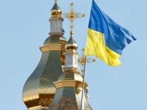 Константинополь може у вересні розглянути питання томосу для України – УПЦ КП