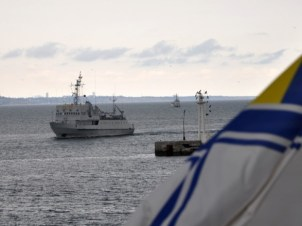 В Азовському морі до кінця року буде створена база ВМС ЗСУ