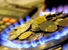 Цены на газ для населения вырастут с 1 ноября на 23,5%