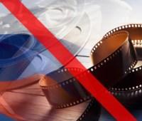 Украина призвала кинотеатры в США отказаться от проката российского фильма