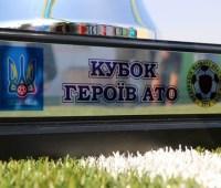Пятый сезон Всеукраинской футбольной лиги участников АТО стартует через неделю