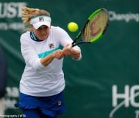 Теннисистка Козлова победила россиянку на турнире в Стамбуле
