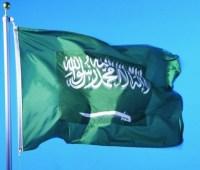 В Саудовской Аравии казнили 37 террористов
