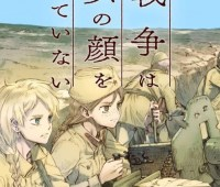 """В Японии создают комикс по книге """"У войны не женское лицо"""""""