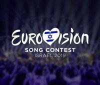 """""""Исламский джихад"""" пригрозил сорвать Евровидение в Израиле"""