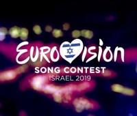 В Израиле стартовал Евровидение-2019