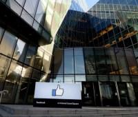 Facebook запустит криптовалюта в 2020 году - СМИ
