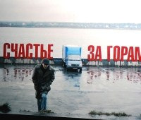 Россияне не понимают, когда они станут жить лучше - глава ВЦИОМ