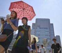 Четыре человека стали жертвами жары в Японии