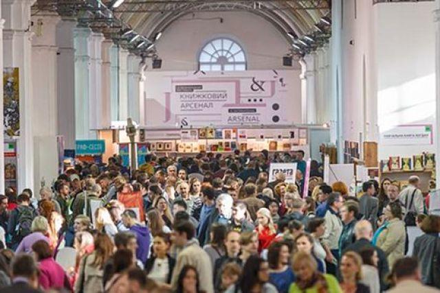 Книжный Арсенал в Киеве в этом году посетили почти 57 тысяч человек