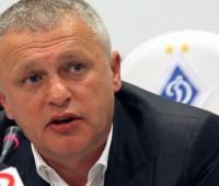 """Суркис до сих пор не нашел нового тренера для """"Динамо"""""""