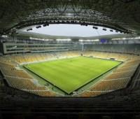 Игру Украина - Люксембург будут судить рефери из Словакии
