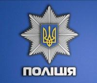 В Харькове пенсионерку убили в собственной квартире