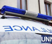 В Киеве за выходные от обморожения пострадал один человек