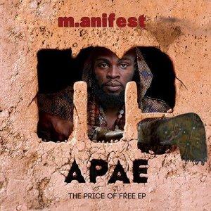 M.anifest APAE