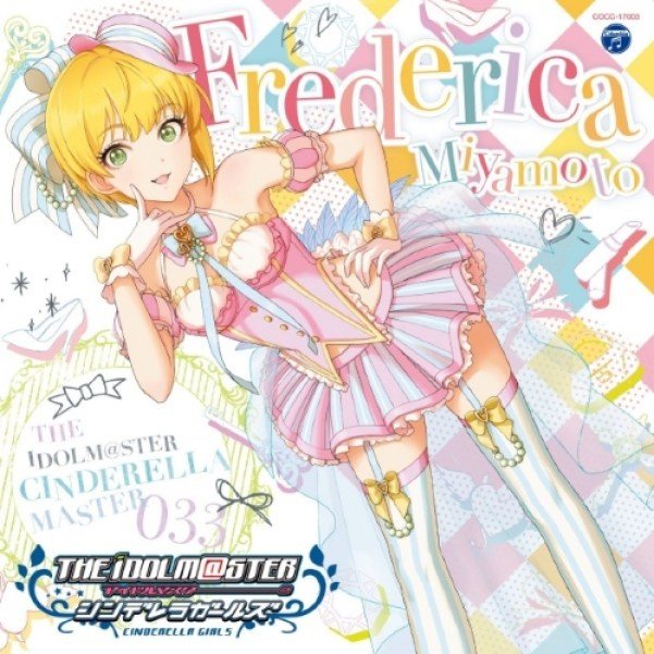 Idolm@ster Cinderella Girls Master 033 Front Cover
