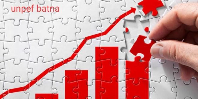 حق الإطلاع على منحة المردورية و تحسين الأداء التربوي