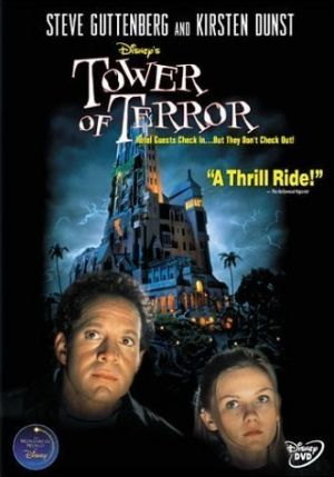 Affiche film Tower of Terror - Le Fantôme d'Halloween