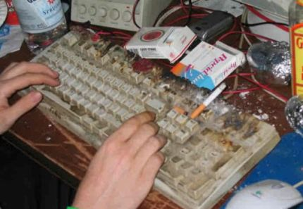 dirtyKeyboard