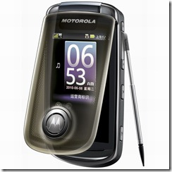 Motorola-Ming-A1680-Lucky-3G-Android-China-launched