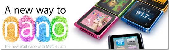 ipod-nano-2010
