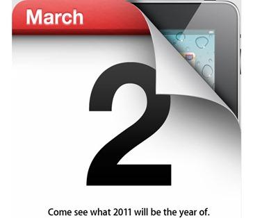 Apple-iPad-2-Invitation-March-2011