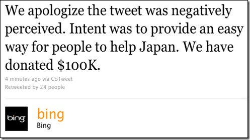 microsoft-bing-japan-tweet-apologies