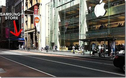 samsung-store-apple-store-unpocogeek.com