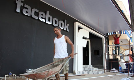 Un boliche llamado Facebook en Brasil