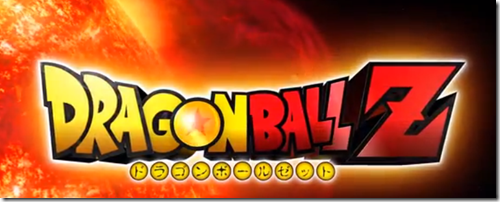 dragon ball z 2013 movie - unpocogeek.com
