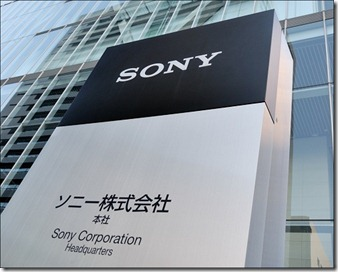 sony_headquarters - unpocogeek.com